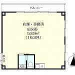 16.3坪、事務所仕様(間取)