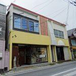 昭和47年築、雰囲気のある建物です。(外観)