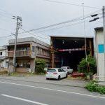 石巻市成田 鉄工所土地建物